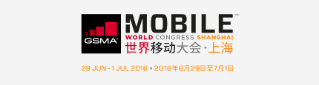 Mobile World Congress Shanghai 2016